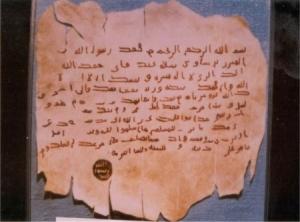letter-to-qaiser_e_rome