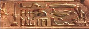 Fakta Ilmiah Adanya Perang Mahabharata (Perang Nuklir Zaman Prasejarah?) Relief-pesawat-terbang-dan-helikopter-di-mesir