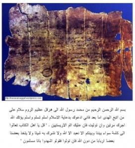 surat-nabi-untuk-heraclius