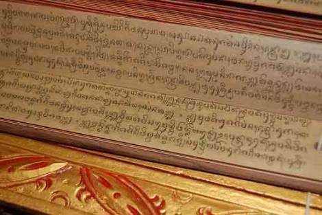 kitab negarakertagama naskah asli dan terjemahannya perjalanan cinta rh oediku wordpress com
